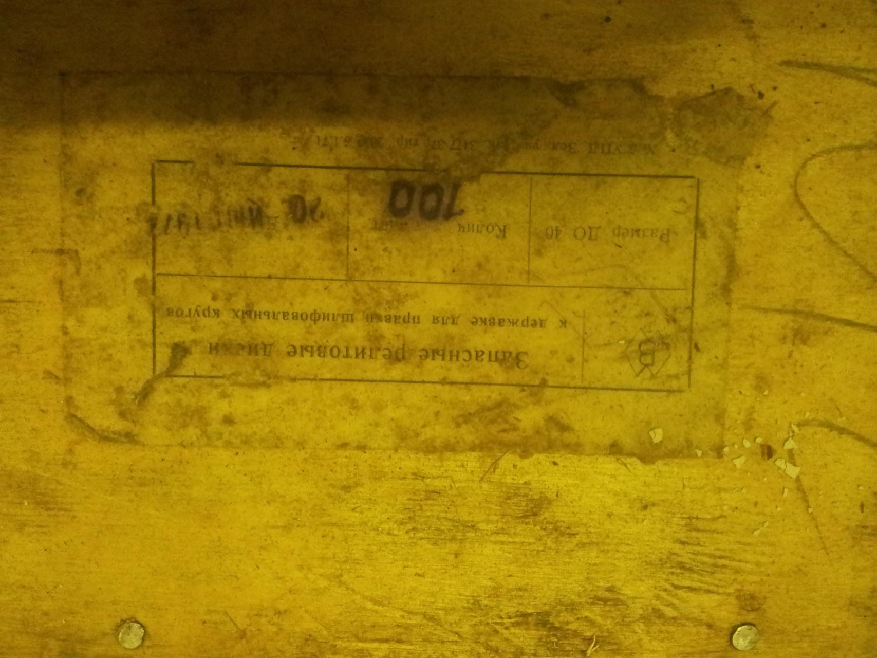 20130619 191952
