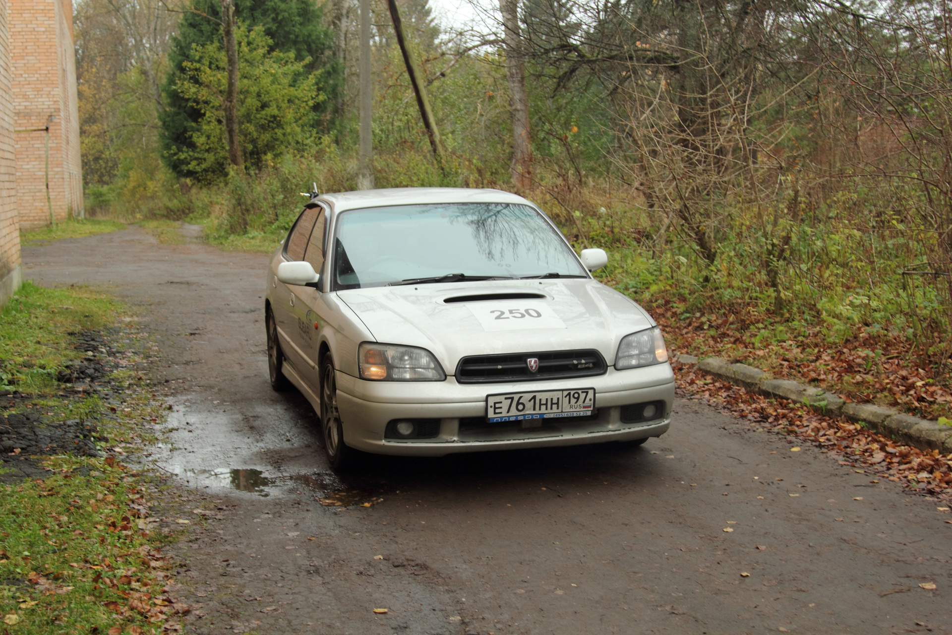 ISEA autoclubman 569
