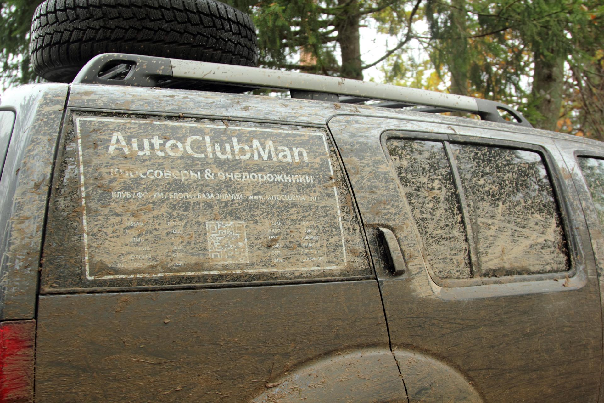 ISEA autoclubman 573