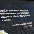 16 03 2013 avtoclubman 020