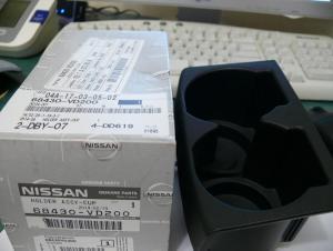 post-1569-0-48040600-1399753082_thumb.jp