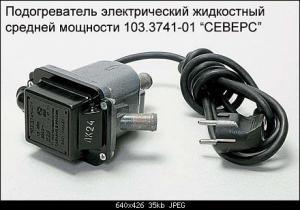 post-4-0-97530500-1348948283_thumb.jpg