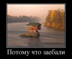 post-73-0-42670400-1350771515_thumb.jpg