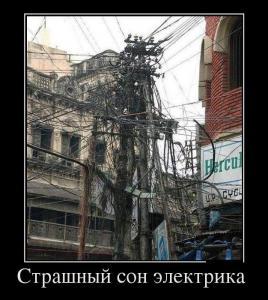 post-130-0-37037700-1354957345_thumb.jpg