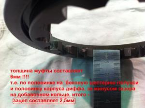 post-71-0-19374800-1356558416_thumb.jpg