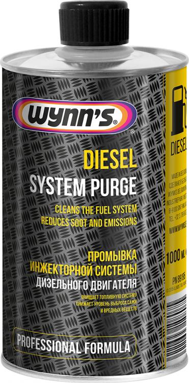inside-placeholder-1466666272-diesel purge 2.png