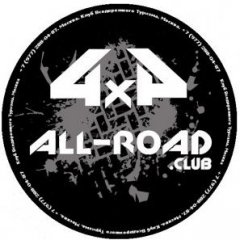 All-road.club