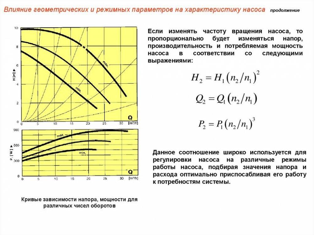 slide-28.jpg