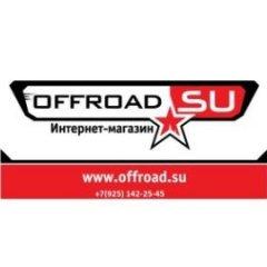 offroad.su